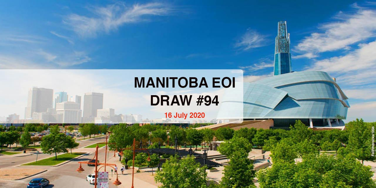 latest Manitoba PNP draw